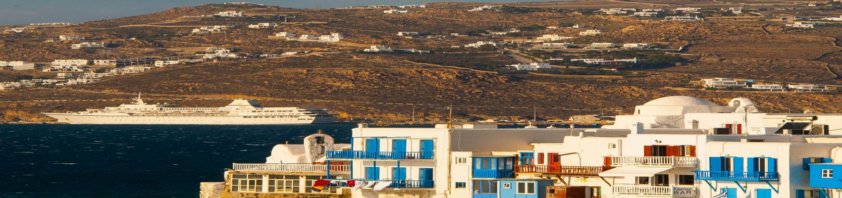 http://www.cruiseselect.co.uk/application/files/thumbnails/featured/3314/6917/6903/aegean_odyssey_in_mykonos.jpg